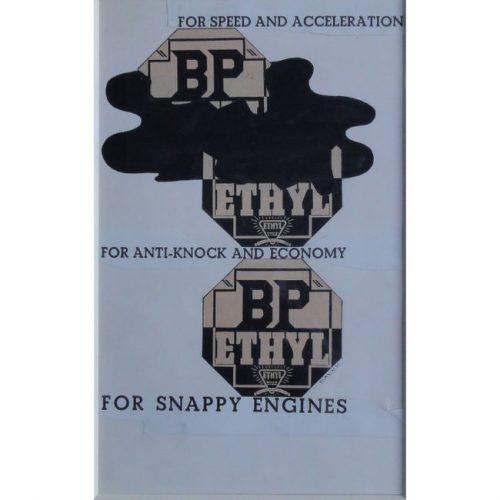 Edward McKnight Kauffer BP Ethyl original design