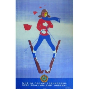 Ostrovsky Practice makes Perfect Russian Ski Poster