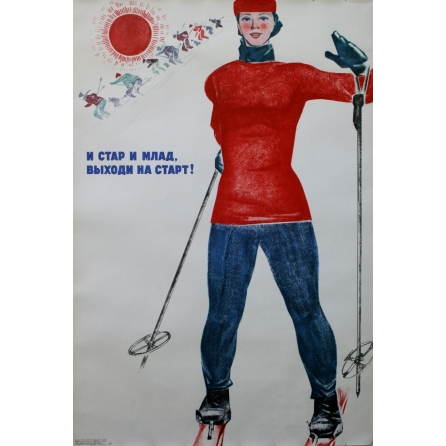 Artsrunyan, what ever your age just get started Russian ski poster