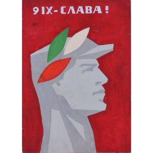 Soviet Propaganda Poster Design